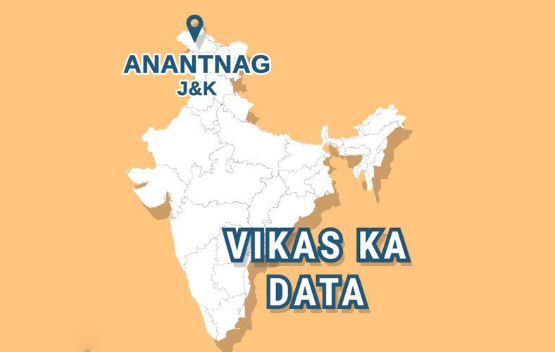 Vikas ka Data: Anantnag